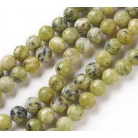Yellow Turquoise Beads, Mustard, 8mm Round