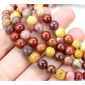 Mookaite Beads, Natural Multicolor, 6mm Round, 15 Inch Strand