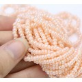 8/0 Czech Round Rocaille Seed Beads, Blush Pink Ceylon, Sold by 12-String Hank