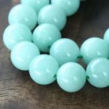 Aqua Mountain Jade Beads, 8mm Round