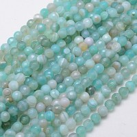 Striped Agate Beads, Aqua, 6mm Faceted Round