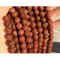 Goldstone Beads, Brown, 8mm Round