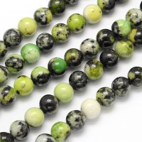 Green Beryl Beads, 8mm Round
