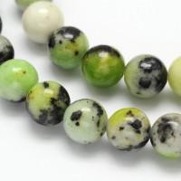 Green Beryl Beads, 10mm Round