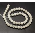 Moonstone Beads, 8mm Round