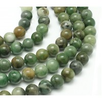 African Jade Beads, Medium Green, 8mm Round