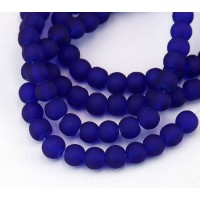 Dark Blue Frosted Glass Beads, 8mm Smooth Round