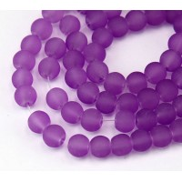 Light Orchid Frosted Glass Beads, 8mm Smooth Round