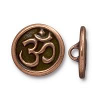 17mm Ohm Button by TierraCast, Antique Copper, 1 Piece
