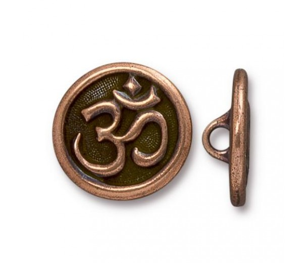 17mm Ohm Button by TierraCast, Antique Copper